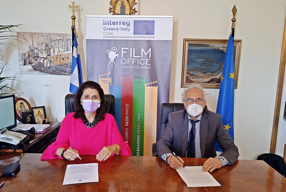 Περιφέρεια Ιονίων Νήσων & Δήμος Ζακύνθου: Μνημόνιο Συνεργασίας στο πλαίσιο του Film Office Islands