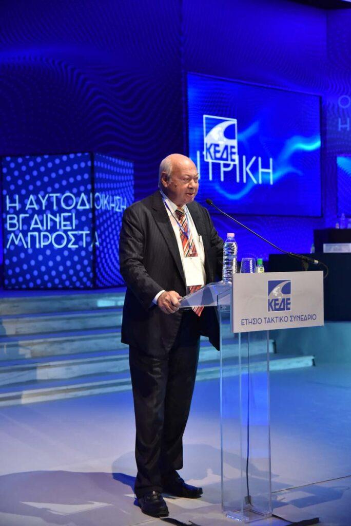 Ο Αλέξανδρος Παρίσης στο συνέδριο της ΚΕΔΕ για τα προβλήματα της Α΄θμιας Τοπικής Αυτοδιοίκησης των νησιών μας